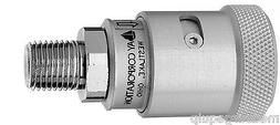 "SCHRADER QUICK CONNECT - Female Coupler - 1/4"" NPT Male - ME"